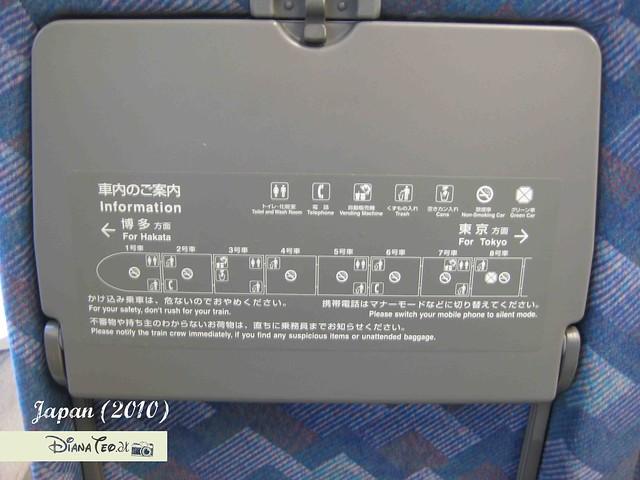 Shinkansen  (10)