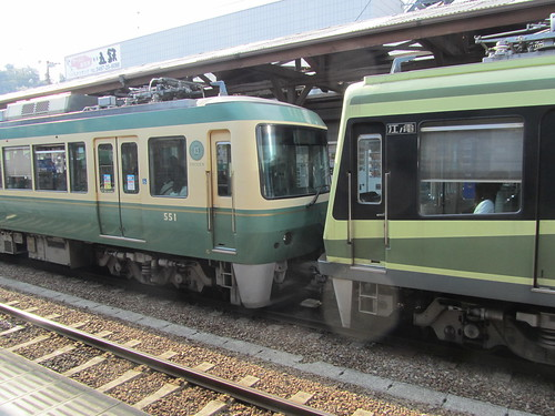 Hase Station on the Enoden Line