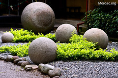 Stone spheres in the courtyard of the National...