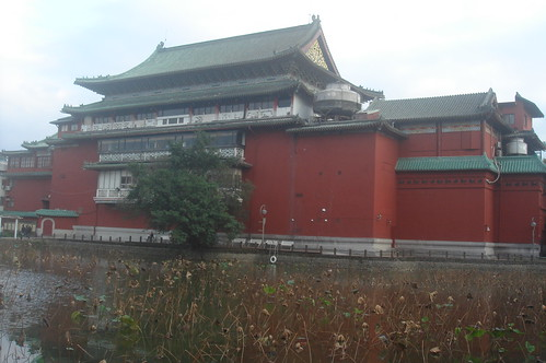 台北植物園 5