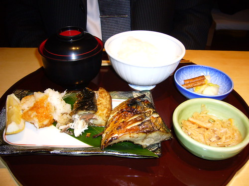 Japanese fish grill