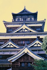 Front view of Hiroshima Castle in Hiroshima, Japan