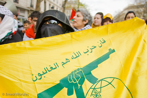 Pro-Hamas demonstrators (Paris, Feb. 2008)