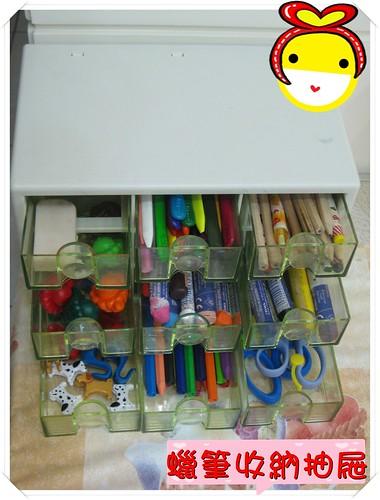 兒童物品「收納」分享(2.7ys) @ 可可的隨想世界~ :: 痞客邦