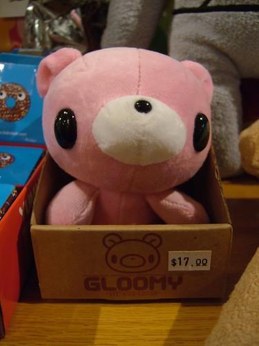 Gloomy Plush
