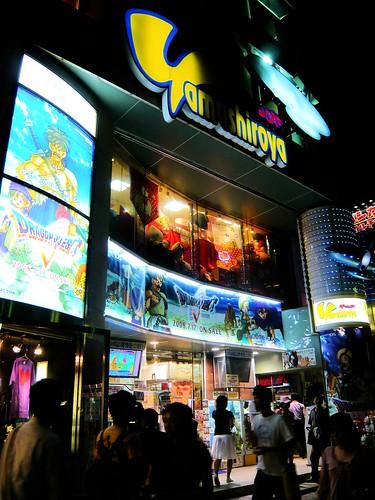 Yamashiroya Toy Shop - Ueno