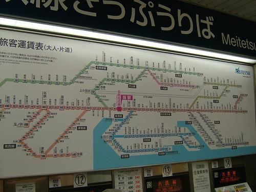 Meitetsu line Nagoya