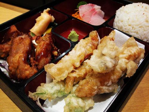 Kaneda Japanese Restaurant