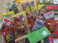 Chinese cooking ingredients