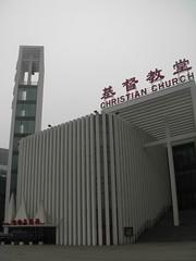 Templo cristão na China