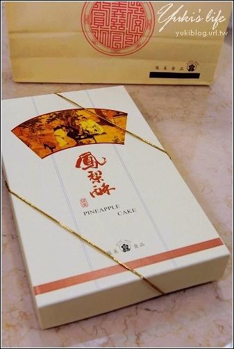 [團購美食↑]*台中 俊美鳳梨酥   Yukis Life by yukiblog.tw