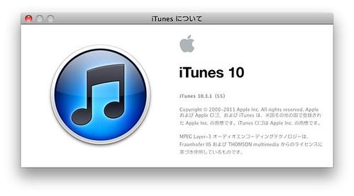 スクリーンショット(2011-06-08 22.05.55)