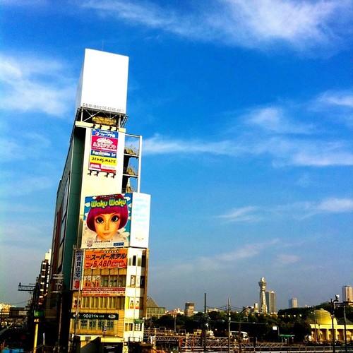 やっぱ、青空がイイよね!(^O^☆♪ #sky