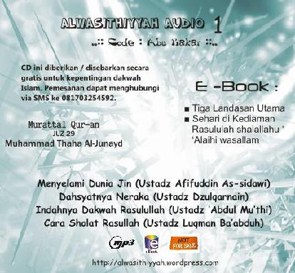 Gambar CD Alwasithiyyah Audio 1