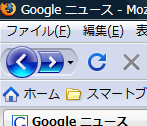Blue back/forward button on Firefox 3 Beta 4 (RC)