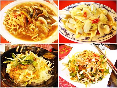 大眾鱔魚炒麵及阿蓮河粉。