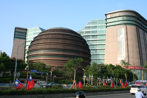 Pacific Core Living Mall - Taipei, Taiwan