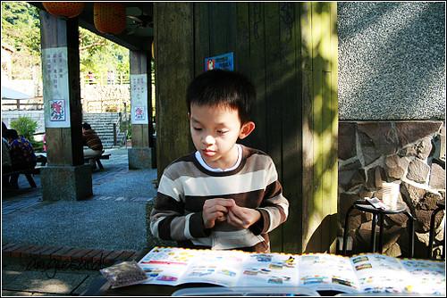 b-20081207_135448.jpg