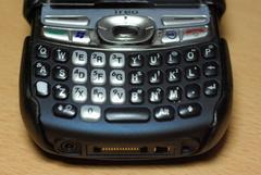 IMGP1250