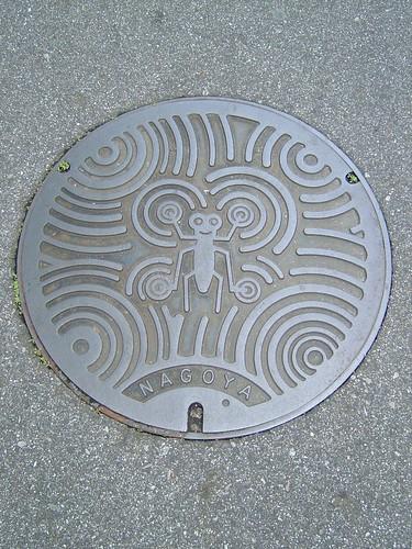 nagoya manhole