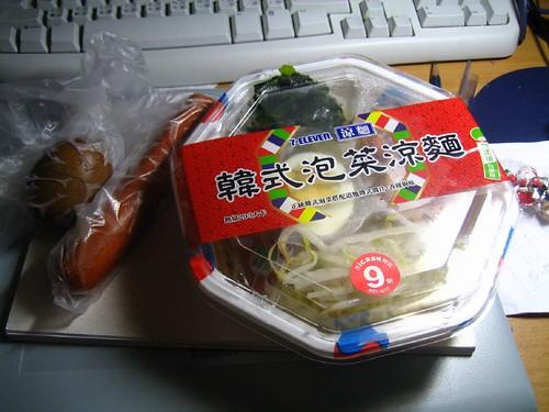 泡菜涼麵/kimchi cold noodles
