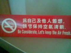 Sign at Sandakan hotel