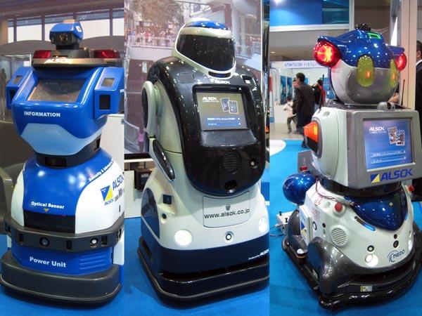 ロボット博 4