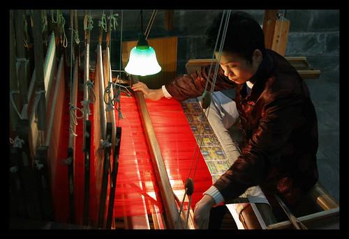 CHENGDU CHINA SHU EMBRIODERY STUDIO