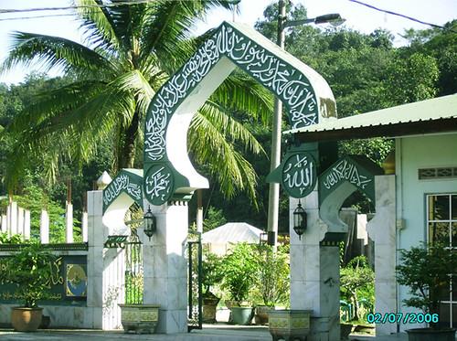 Pintu Gerbang Madrasah Nurul Iman Hulu Langat
