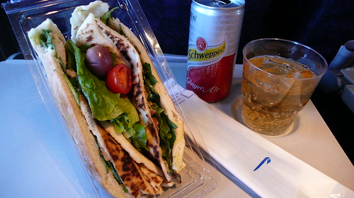 meal offered on the domestic flight to P.E.