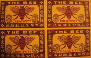 The Bee Paper