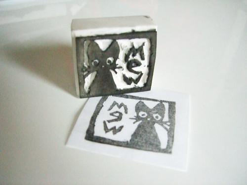 jiji mew stamp