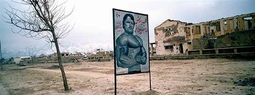 An advertisement for a weight room and gym in Kabul. Karte Seh, Kabul.