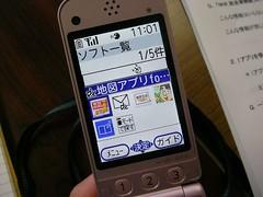 ハーモニー・アイ「ユーザーと共に行動し携帯の使い勝手を体験・検証する交流会」