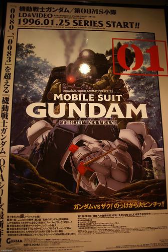 Gundam Expo Tokyo 2008