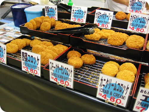 Autumn Hokkaido Fair