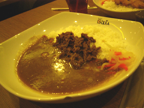 Beef Bulgogi Curry