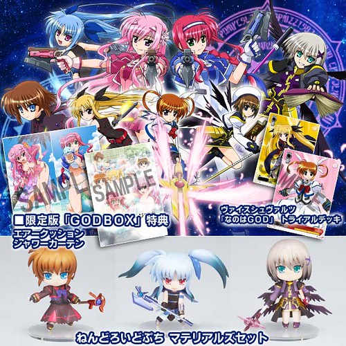 Mahou Shoujo Lyrical Nanoha A's Portable: The Gears of Destiny