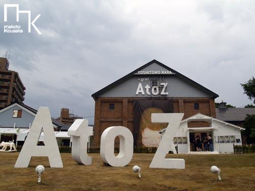 AtoZ-o13