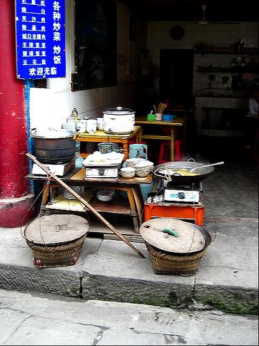 Food stall - Ciqikou