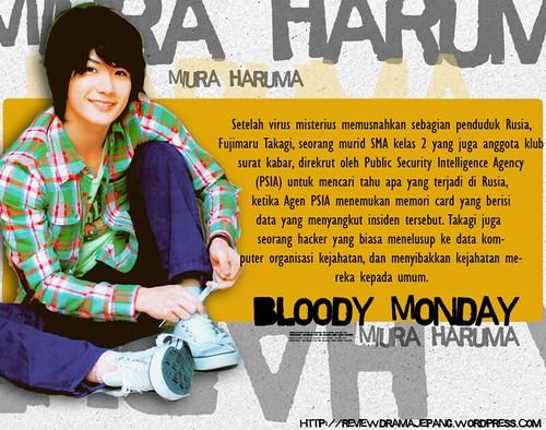 Bloody Monday - Miura Haruma