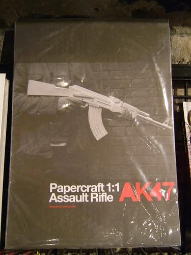 ak47 assault rifle papercraft