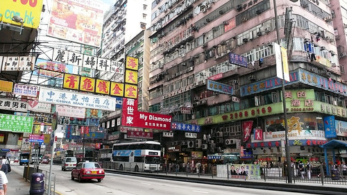 Typical Hong Kong street view