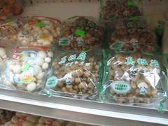 Mushroom specialties