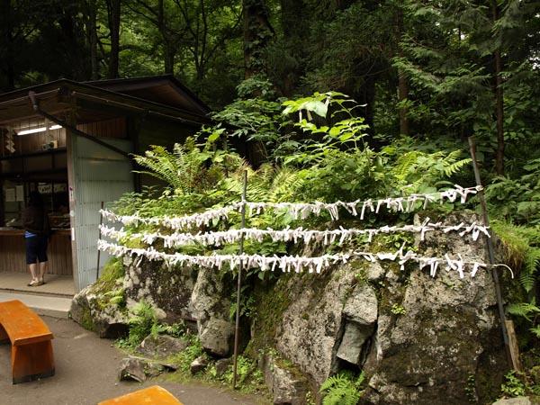 十和田神社 2