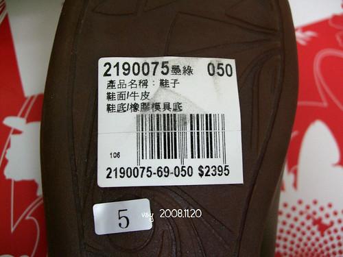 2008111725 (by vsy)