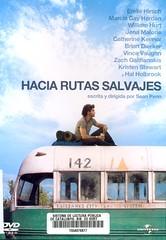 Reg. 17.296 - DVD PEN