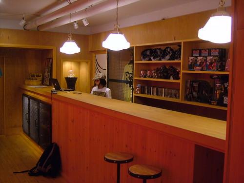 Secret base interior