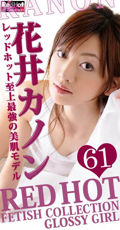 請問一個日文名字 | Yahoo奇摩知識+
