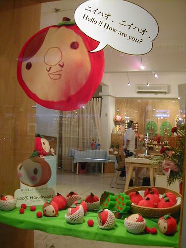 Mari-Brand Lush Plush Express Exhibition (2)